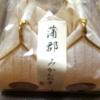 愛知のお土産1