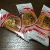 愛知土産パート2-3