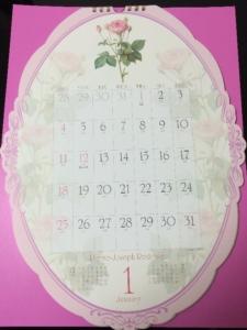 2015年教室用カレンダー2