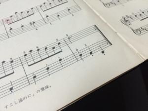 こどものバッハ3